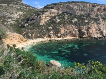 Cala Fighera - A small bay that can be reached only by foot
